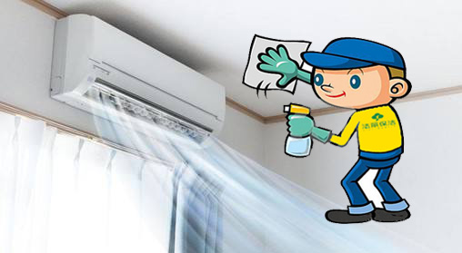 空调蒸汽清洗