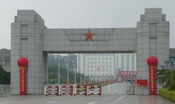 万博官网manbetx登陆app平台万博体育手机官网登录:福建省军区司令部军务处