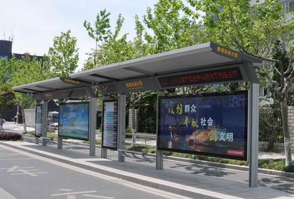 万博官网manbetx登陆app平台城市客运有限公司